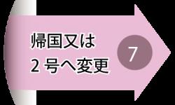 kikoku07-01.png