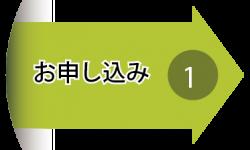 omousikomi01-01.png